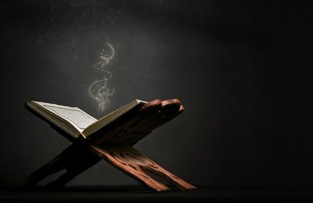 Nama Lain Al-Qur'an