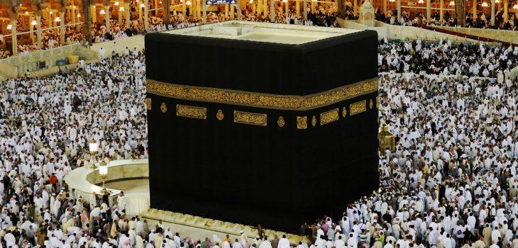 Haji Kecil Adalah Nama Lain Dari