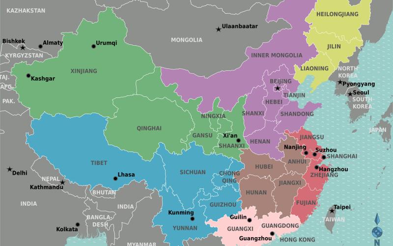 Negara Di Sebelah Utara Cina