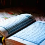 Nama-nama Lain dari Al-Qur'an